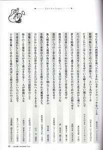 NHK短歌【12年12月号P57】1