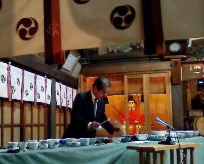陶山神社碗琴1(2013-01-01)
