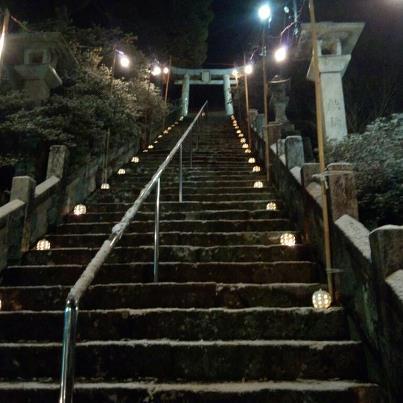 陶山神社碗灯1(2013-01-01〉