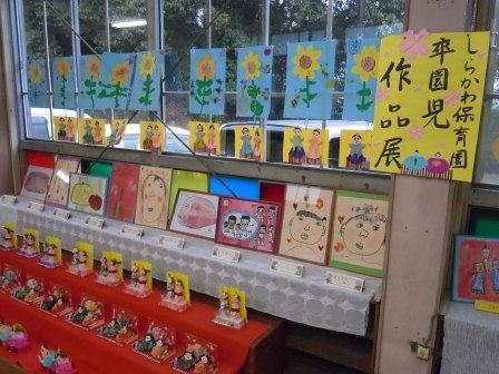 しらかわ保育園「ひなまつり」2(2013-03-01)