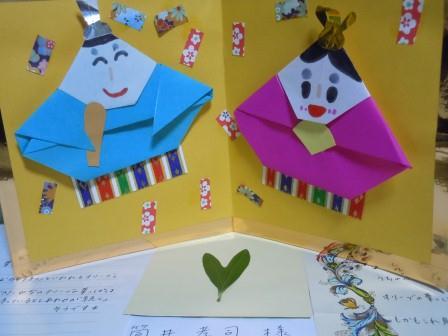 結婚記念日(2013-03-07)