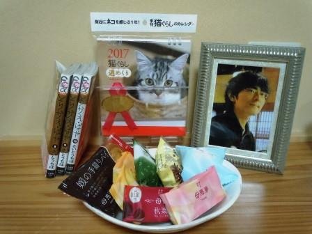 和子さん誕生日3