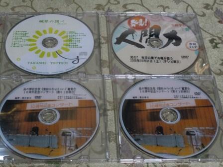 DVD・CD1(2011-09-13)