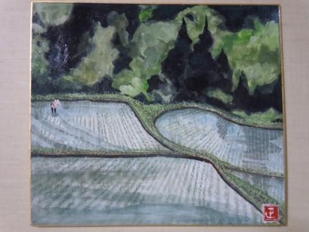 草場正人氏色紙画「たんぼ」新潟県大島町