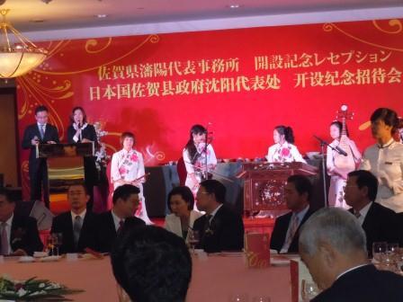 佐賀県瀋陽代表事務所開設式レセプション(2011-10-25)瀋陽シェラトンホテル