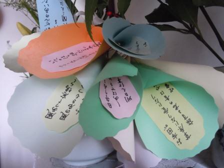 枯れない花2(2012‐01-22)