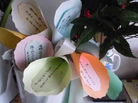 枯れない花4(2012‐01-22)juikjh