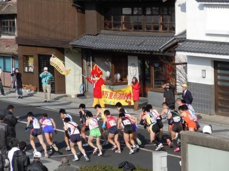東西松浦駅伝スタート(2012-01-29)