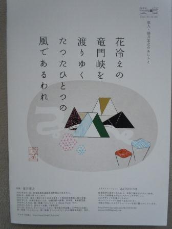 『アリタ ノ ヒビキ』(1号)