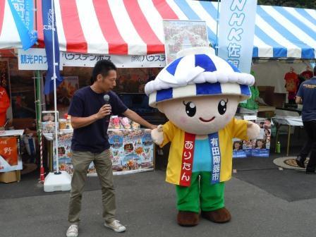 有田陶器市3(2012-04-29)