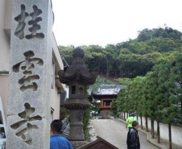 桂雲寺2(2012-05-01)