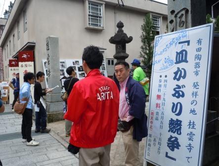 NHKひるブラ3(2012-05-01 10:05)