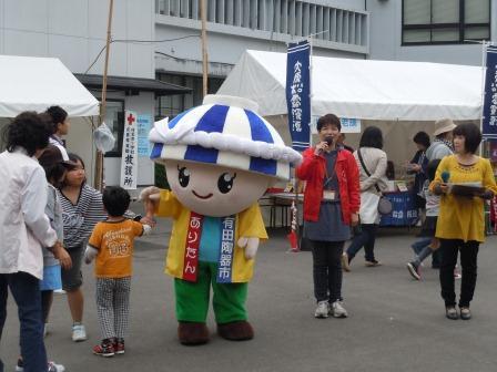 ありたん(2012-05-04)
