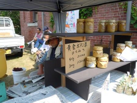 煉瓦館チャリティコンサート10(2012-05-27)