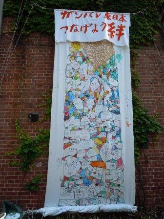 煉瓦館チャリティコンサート20(2012‐05-27)