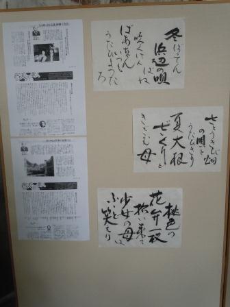 筒井宏之の部屋2(2012-05-27)