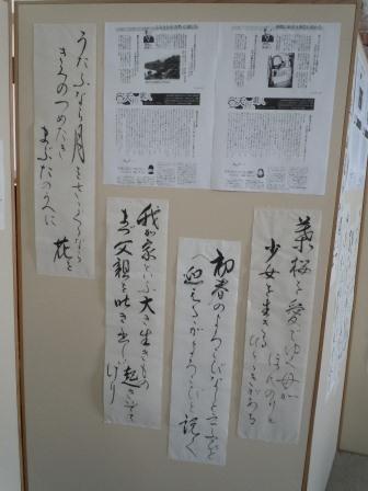 筒井宏之の部屋3(2012-05-27)