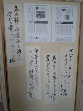 筒井宏之の部屋4(2012-05-27)