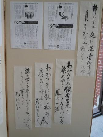 筒井宏之の部屋5(2012-05-27)
