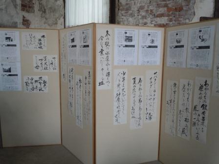 煉瓦館チャリティコンサート13(2012-05-27)