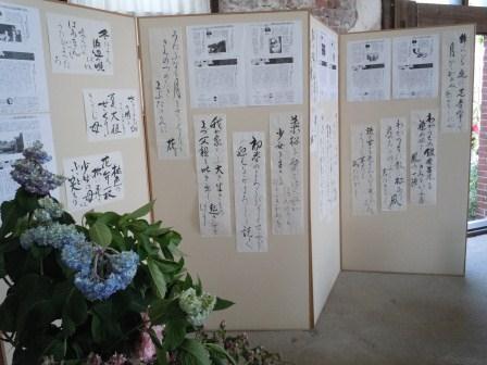 煉瓦館チャリティコンサート14(2012-05-27)