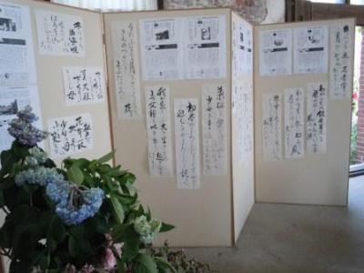 筒井宏之の部屋7(2012-05-27)