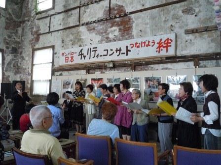 煉瓦館チャリティコンサート3(2012‐05‐27)