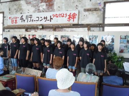 煉瓦館チャリティコンサート4(2012‐05‐27)