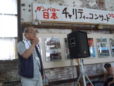 煉瓦館チャリティコンサート26(2012-05-27)