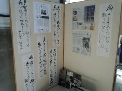 筒井宏之の部屋8(2012-05-27)