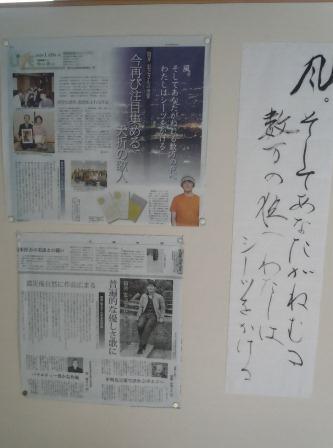 筒井宏之の部屋9(2012-05-27)