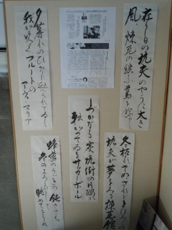 筒井宏之の部屋10(2012-05-27)