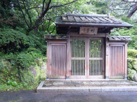 其泉荘6(2012-06-08)