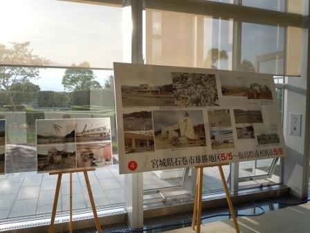 炎博記念堂4(2012-06-10)
