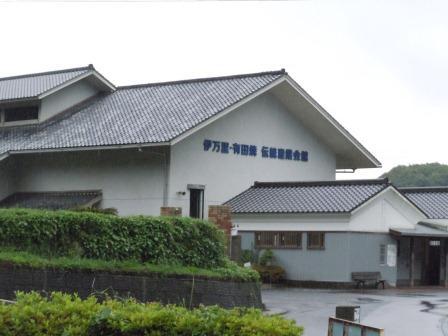 伊万里・有田焼伝統産業会館(2012-06-16)