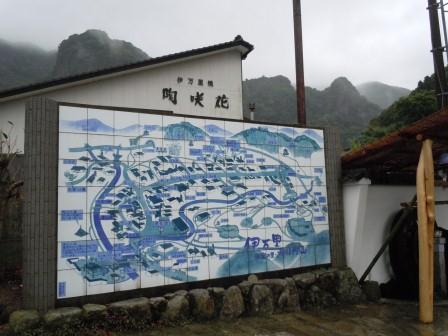 大川内山風鈴まつり2(2012-06-16)