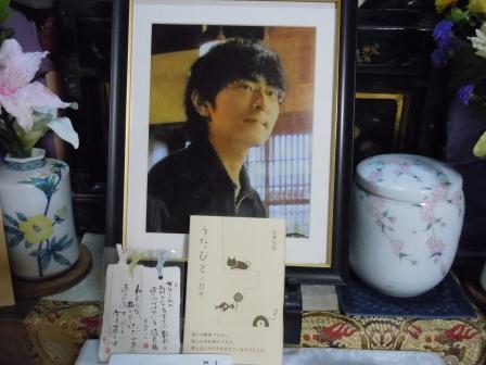 へやほう2(2012-06-25)