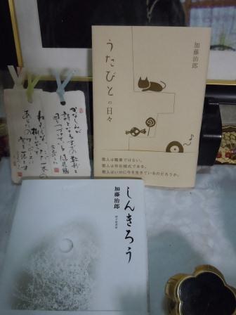へやほう4(2012-06-25)