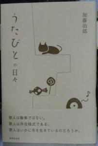 へやほう3(2012-06-25)