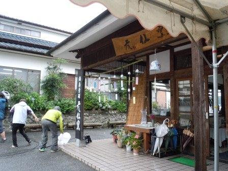 NHKあさイチ3(20121-07-03)