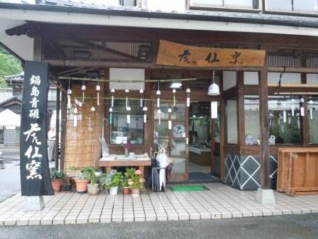NHKあさイチ2(20121-07-03)