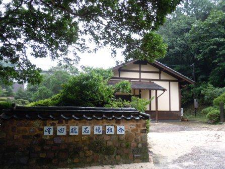 有田磁石場組合1(2012-07-13)