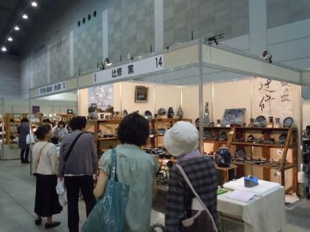 西日本陶磁器フェスタ(2012-09-15)