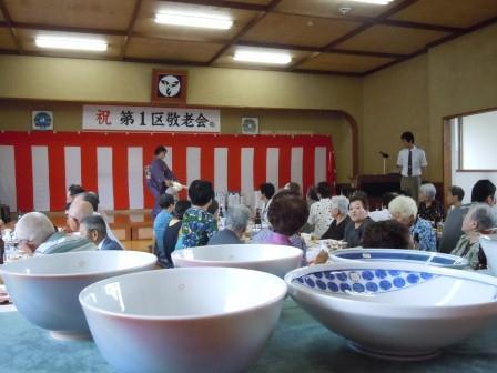 泉山区敬老会1(2012-09-17)