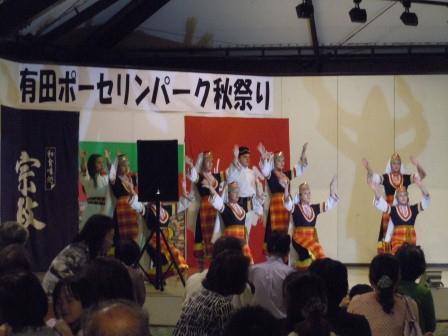 ブルガリア舞踊団1(2012-09-19)