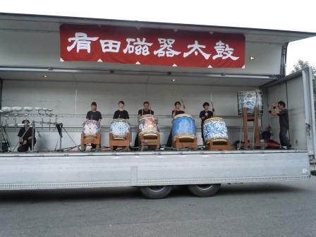 有田磁器太鼓6(2012-10-17)