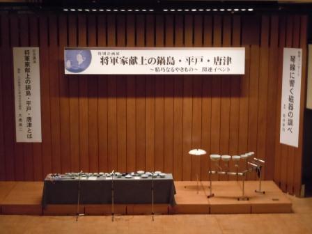 九陶碗琴コンサート1(2012-10-20)