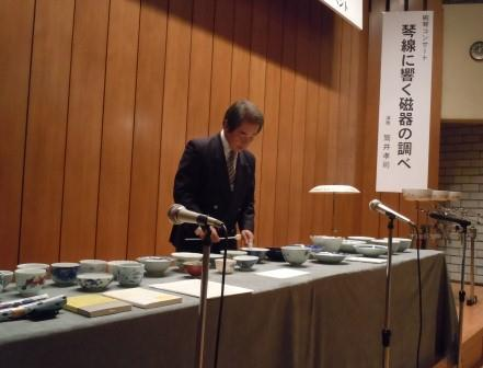 九陶碗琴コンサート2(2012-10-20)