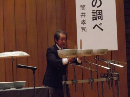 九陶碗琴コンサート3(2012-10-20)