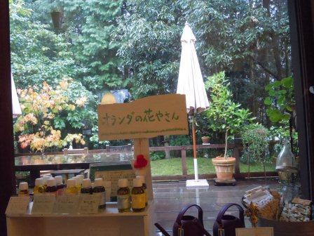 清水邸展示1(2012-11-04)